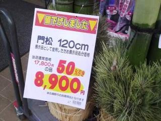 2012121911210000.jpg